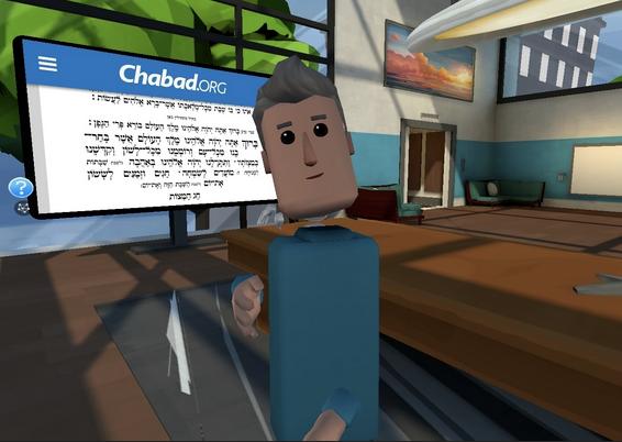 First VR Seder
